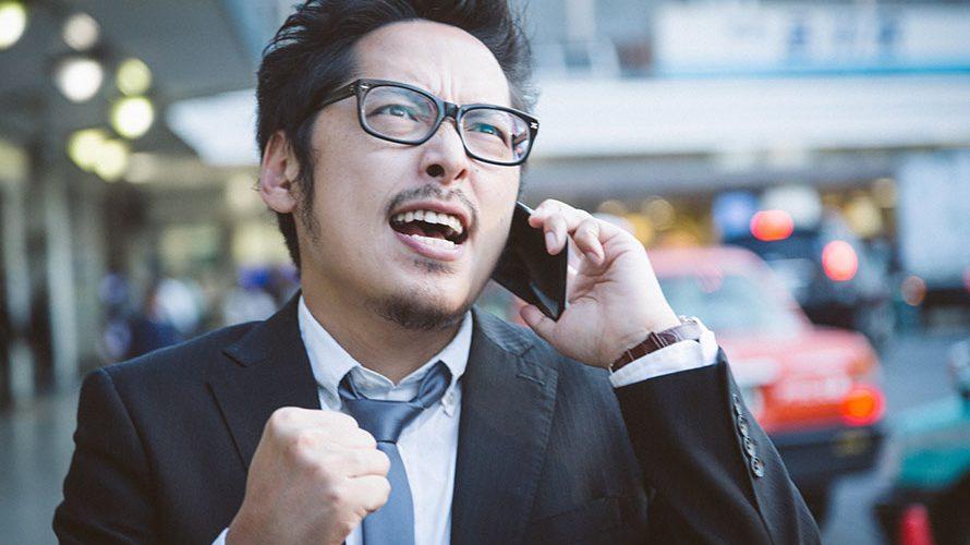 「ボンクラ式スピーキング術」は、あなた専用の教材だから!1ヶ月で使える英語が喋れるようになる!!
