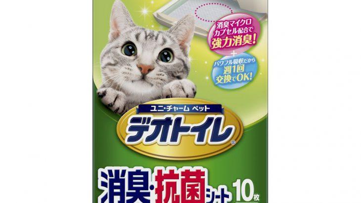 【まとめ買い】1週間消臭・抗菌デオトイレ 消臭・抗菌シート 10枚【×12セット】