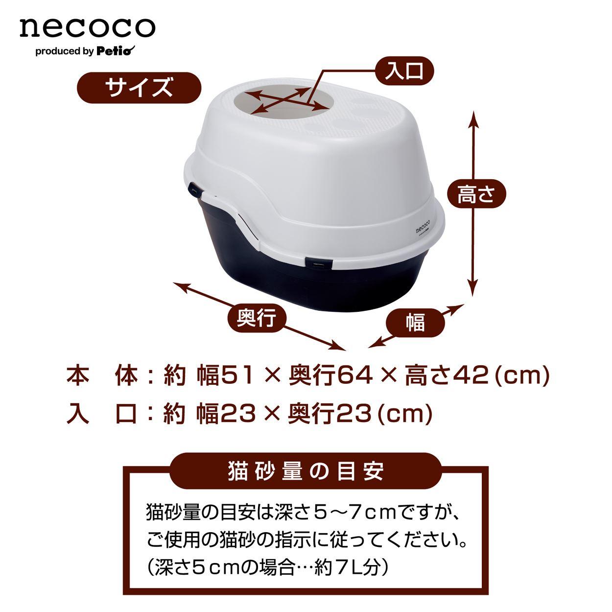 日本住居に適したサイズ設計