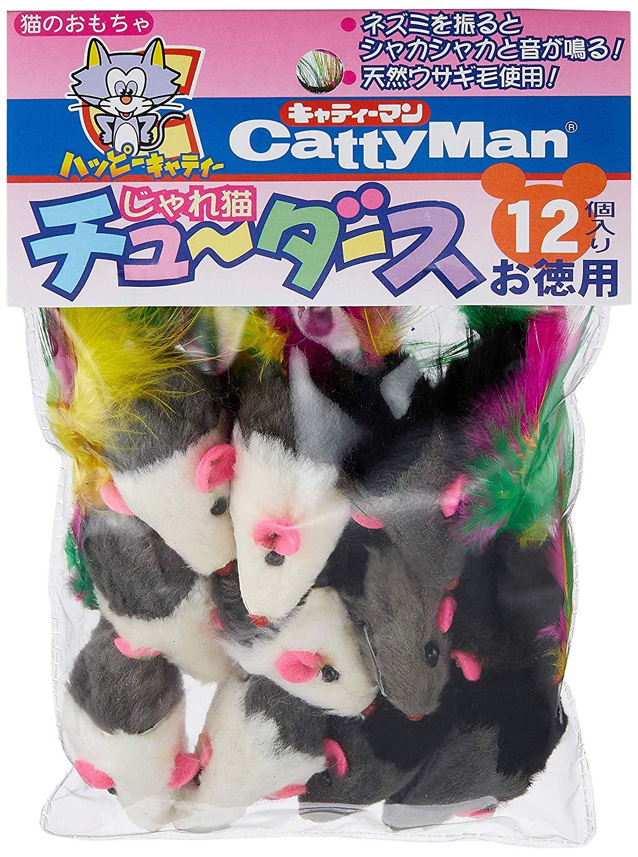 思わず手が出るネズミのおもちゃ「じゃれ猫チューダース」